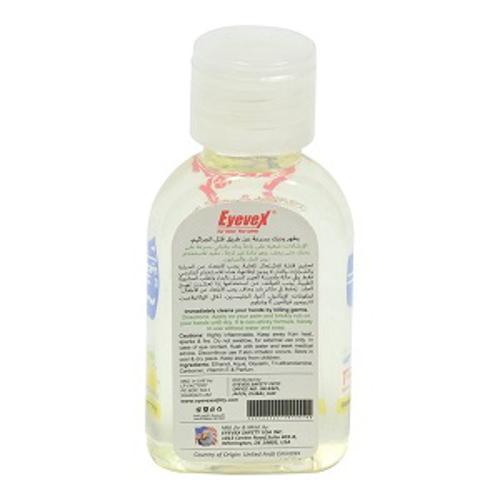 Picture of Eyevex Hand Sanitizer Gel, 60ml